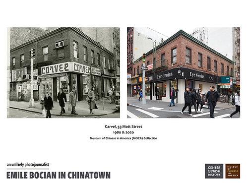 Carvel, 53 Mott Street Then & Now