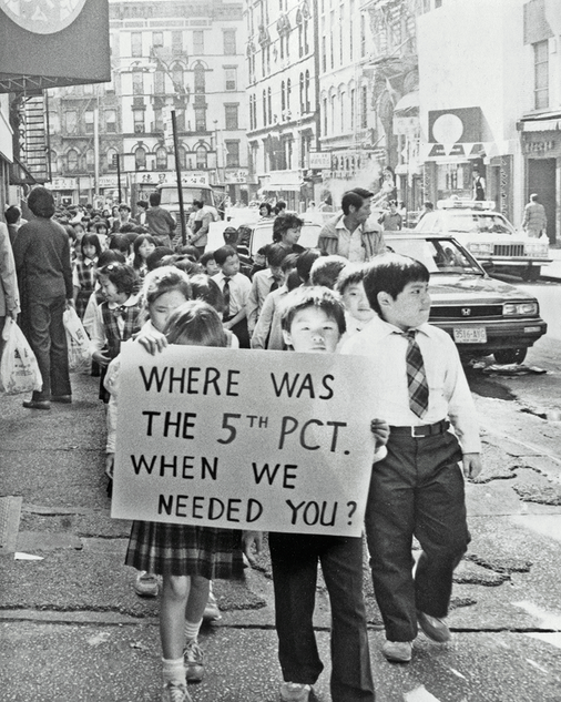 Schoolchildren from the Transfiguration School march on 5th Precinct  October 18, 1984
