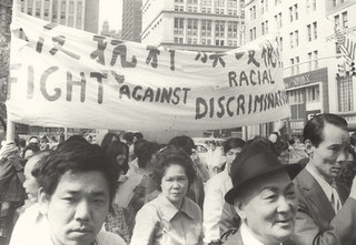 Peter Yew/Police Brutality Protest, May 20, 1975