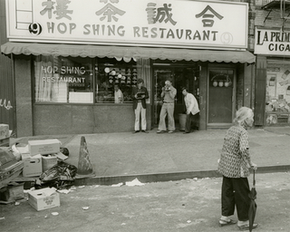 Hop Shing Restaurant / 合誠茶樓 (closed as of May 2020 due to Covid-19), 9 Chatham Square, 1978