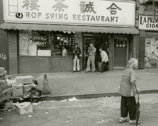 Hop Shing Restaurant / 合誠茶樓 (closed as of May 2020 due to Covid-19) 9 Chatham Square, 1978