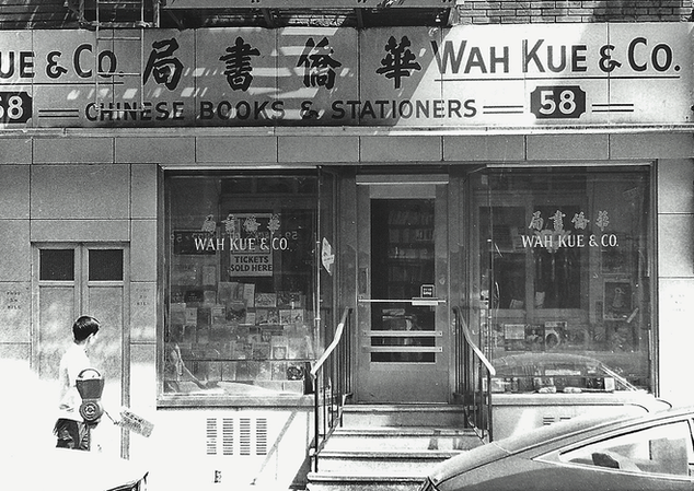 Wah Kue & Co.  /  華僑書局, date unknown