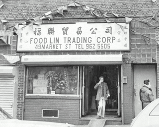 Food Lin Trading Company / 福聯貿易公司, date unknown