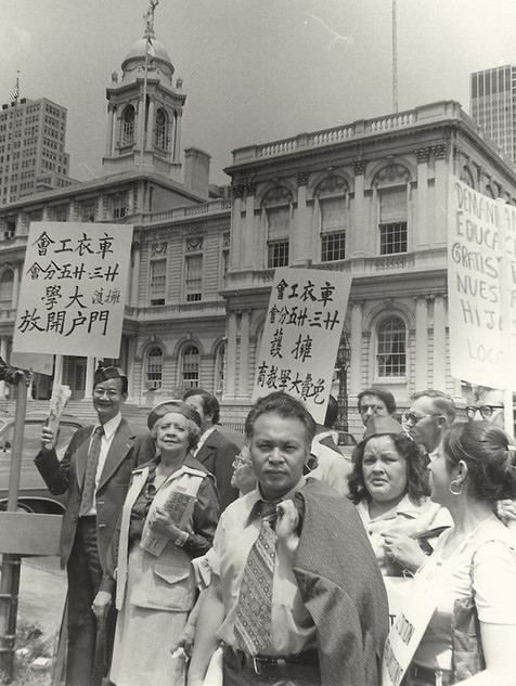 Protesters at City Hall, date unknown