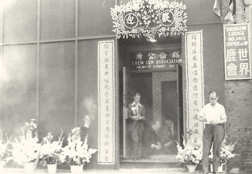 Photo of the Chew Lun Association at 94 Mott Street Chinatown, NYC