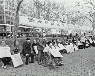 Protest against the building of a jail in Chinatown, November 18, 1982