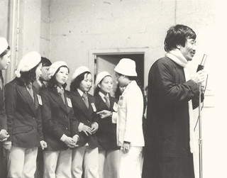 Yuen Wah and a group of unknown young women, date unknown