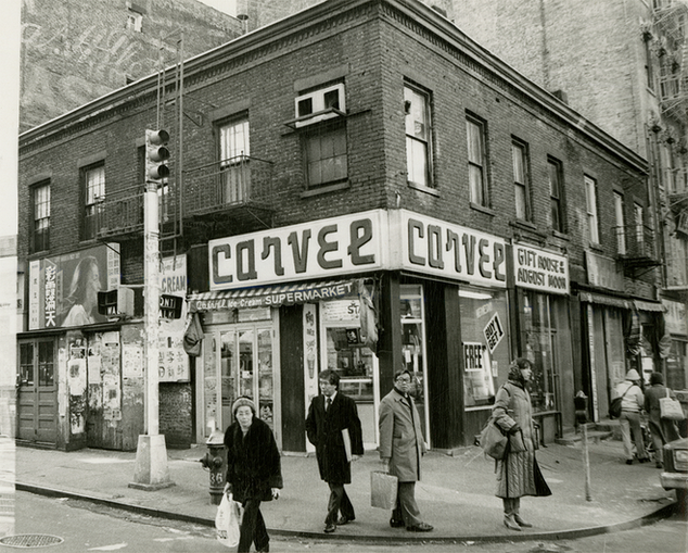 Carvel Ice Cream 53 Mott Street, 1980