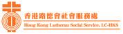 Hong Kong Lutheran Social Service.jpg