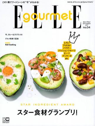 掲載情報◇ELLE gourmet 2017年9月号
