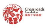 Crossroads Foundation