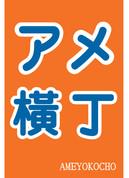 橫丁LOGO (直) (1).jpg