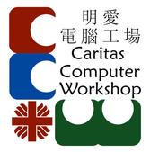 明愛電腦工場_Logo.png
