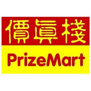 PrizeMart