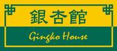 銀杏館 logo.jfif