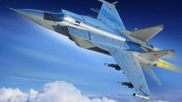 "HobbyBoss 1/48 Russian Mig-31 "" Foxhoud"""