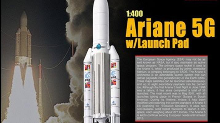 Dragon 1/700 Esa Ariane 5G C/W Launch Pad