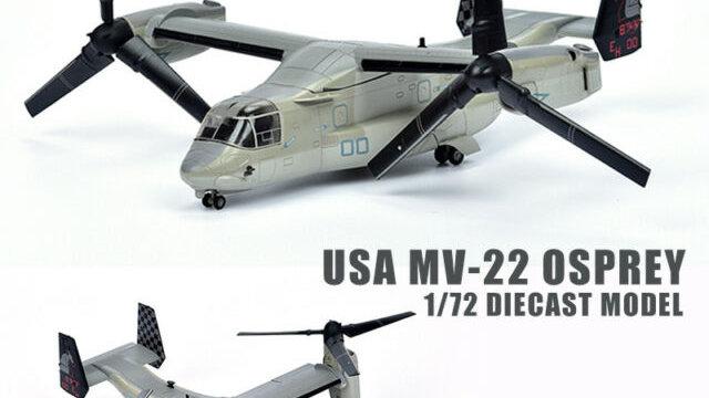 AF1 Models 1/72 MV-22 Ospery USMC Diecast Model