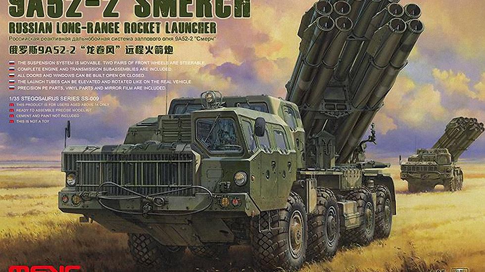 Meng Model 1:35 - Russian Smerch 9A52-2 Long-Range Rocket Launcher