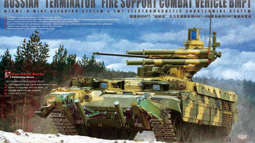 Meng Model 1:35 - Russian BMPT 'Terminator' Fire Support Combat Vehicle
