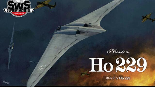 """""""Horten Ho229"""" Zoukei Mura SWS 1/72 & 1/144 Plastic Kit"""