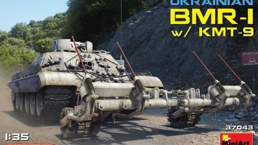 Miniart 1/35 Ukrainian BMR-1 w/KMT-9