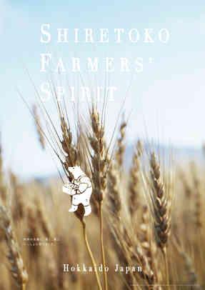 SHIRETOKO FARMERS' SPRIT