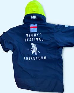 RYUHYO FESTIVAL Jacket
