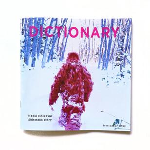 DICTIONARY #192