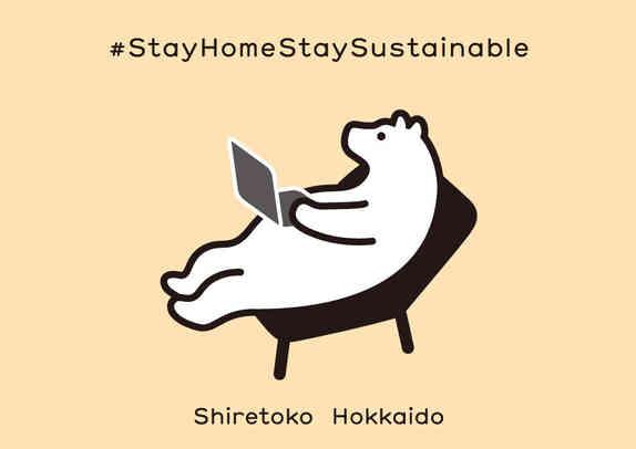 StayHomeStaySustainable