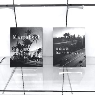 Marrakech dellux set