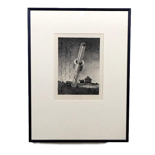 Surrealist Elian Ink drawing signed TR Rough