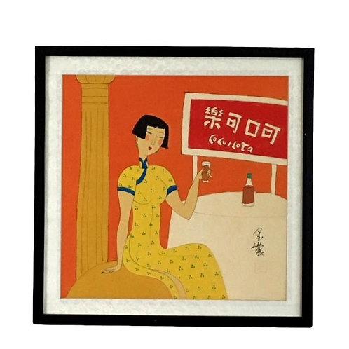 """Woman Drinking Cola"" Watercolor by Zhan Yian"