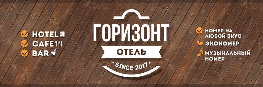 гостиница Астрахань