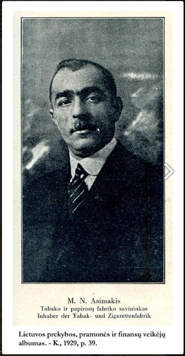 M. N. Asimakis