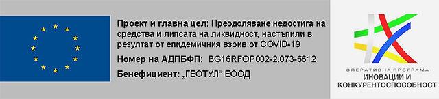 maket-web-logo-1000px.jpg