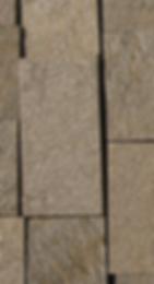 Гнайс - златисто бежови каменни плочи