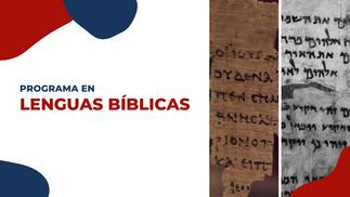 Lenguas Bíblicas