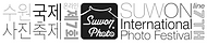 7th-Suwonphoto-Logo_final_outlined.png