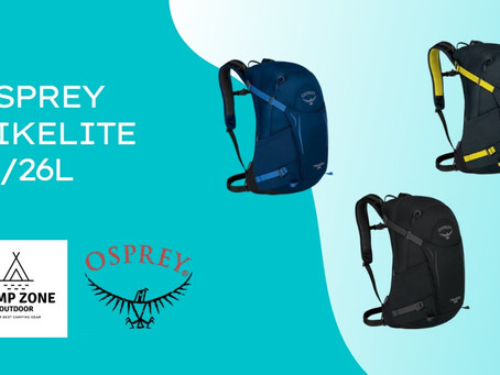 行山玩物誌 - 性價比最高行山背囊 Osprey Hikelite Backpack