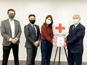 日本赤十字社プロジェクトへの寄付