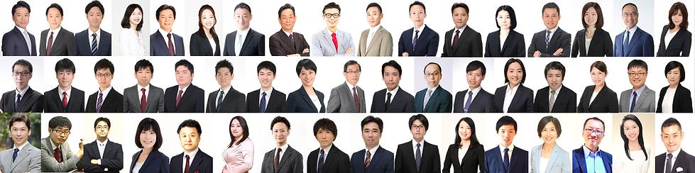 日本プロジェクトソリューションズ,JPS,