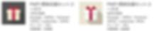 PDU取得シリーズeラーニング PMP®更新応援セットコースのご案内のイメージ