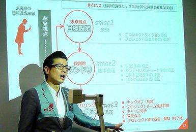 日本,プロジェクト,マネジメント,ソリューションズ,CSR,教育,研修,PMP,CAPM,