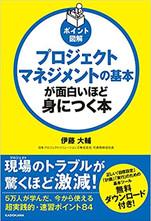 KADOKAWA社から新書籍リリース