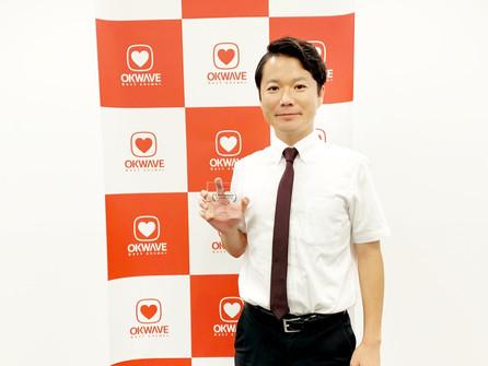 オウケイウェイヴPartner Award 2019受賞