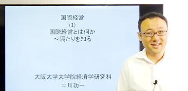 経営戦略,eラーニング,PDU,PMP,REP,更新,プロジェクト,マネジメント,PM,プロジェクトマネジメント,日本プロジェクトソリューションズ,