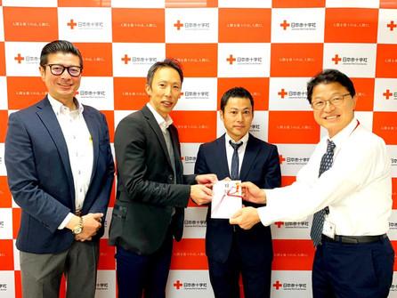 収益の一部を日本赤十字社へ寄付