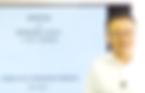 PMP® (PMI®公式認定 eラーニングサービス),PDU,更新,取得,