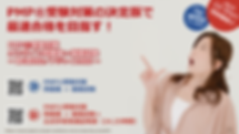 PMP®受験対策 オンライン問題集+模擬試験のイメージ図